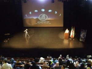 عملکرد انجمن نجوم آماتوری ایران در سال ۱۳۹۴ اعلام شد