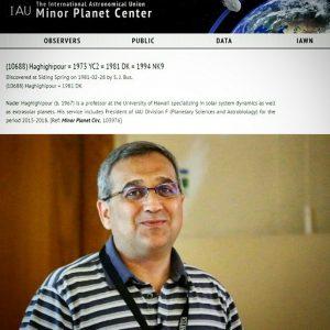 نامگذاری سیارکی به نام دکتر نادر حقیقیپور